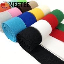 Meetee-bandes élastiques colorées épais 4/10 mètres 38MM, pour vêtements et pantalons, bande en caoutchouc à la taille, accessoires faits à la main AP618