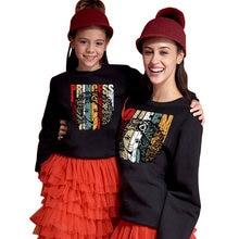 Hh костюмы в одном стиле для всей семьи; Одежда мамы и дочки;