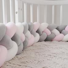 2,2 м Детская кровать бампер узел Подушка для мальчиков девочек четыре косы детская кроватка бампер Защита для кроватки cuna para bebe декор комнаты