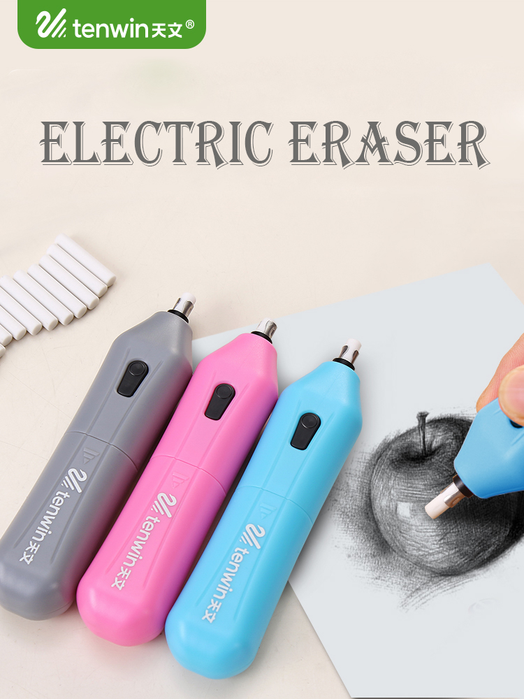 Tenwin 2 Colors Mechanical Rubber Electric Eraser Pencil Refill Mechanic Stationery Cute Tinwen School Office Supplies Escolar