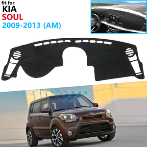Dashboard Cover Protective Pad for KIA Soul 2009 2010 2011 2012 2013 AM Car Accessories Dash Board Sunshade Carpet Anti-UV