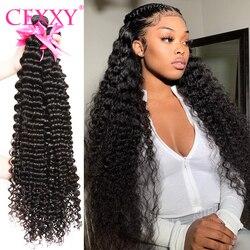 Brazilian Hair Weave Bundle Human Hair Bundles Deep Wave Bundles 30inch 32inch 34inch Remy Curly Hair Bundles Extension 1/3/4pc