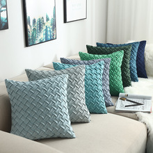 Nordic Style Pillowcase Hand-woven Cushion Sleeve Fashion Design Solid Color Cover