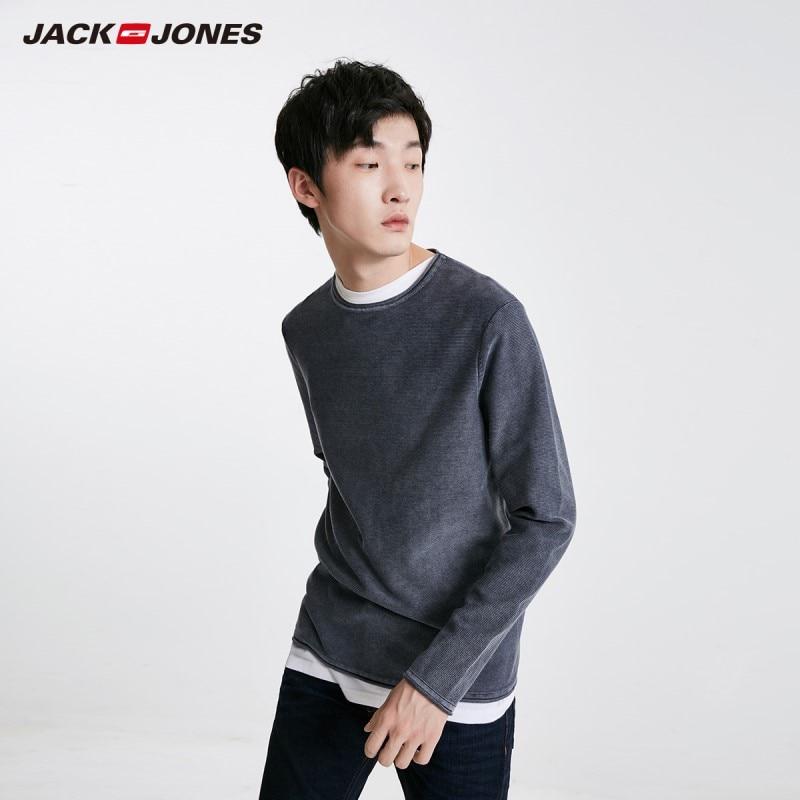 JackJones Men's Smart Casual Light Colour Long-sleeved Sweater 219124518