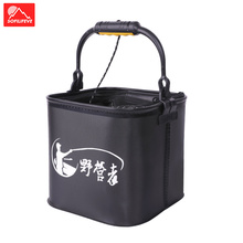 Collapsible Portable EVA Fishing Bag Folding Live Fish Bucket Box Camping Water Container Storage Bag Camping Fishing Box Kit fishing box eva customization easy to clean box customized baiting bucket thickening fishing bucket waterproof case
