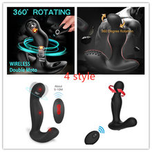 4 style Radio-controlled Rotation Heating Male Prostate Massager Anal Plug Double Motor Panty Vibrator Waterproof Gay Anal Toys(China)