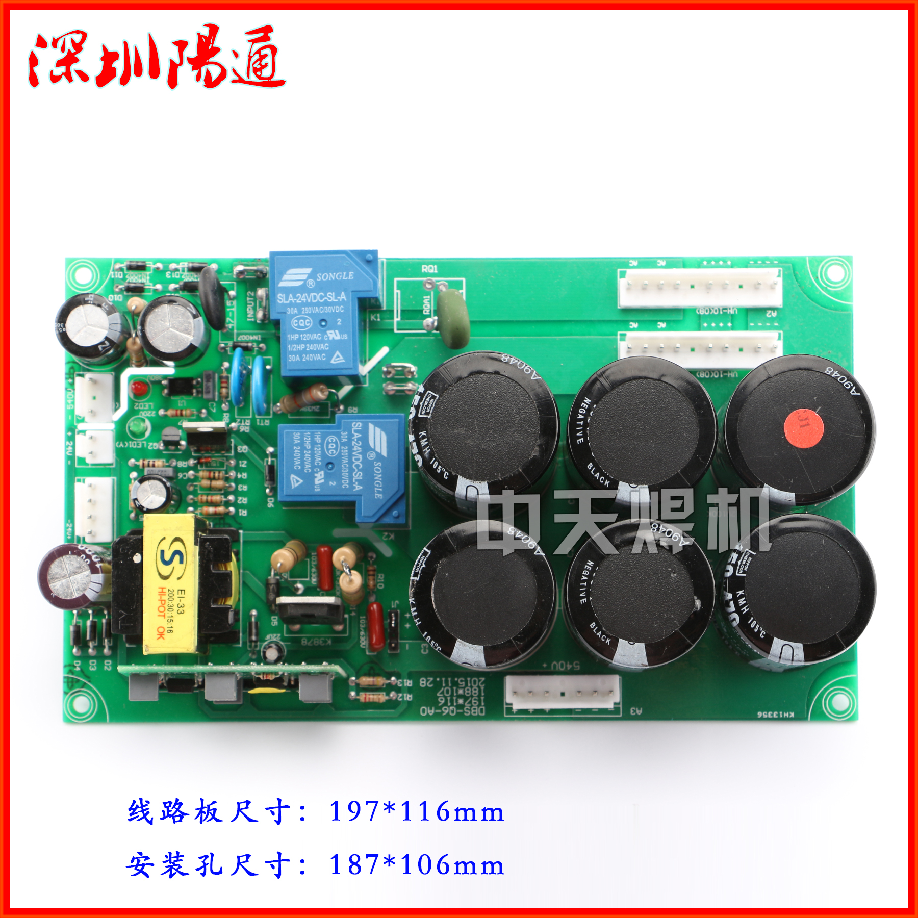 Dual Voltage Welding Machine ZX7-315/400 Power Board Switching Board With Auxiliary Switch