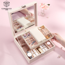 Casegrace New PU Leather Jewelry Storage Box for Jewelry Earring Ring Necklace Organizer Large Capacity Mirror Lock Case Joyeros