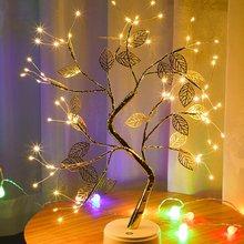 36/72 светодиодный ночной Светильник дерево Медный провод лампы