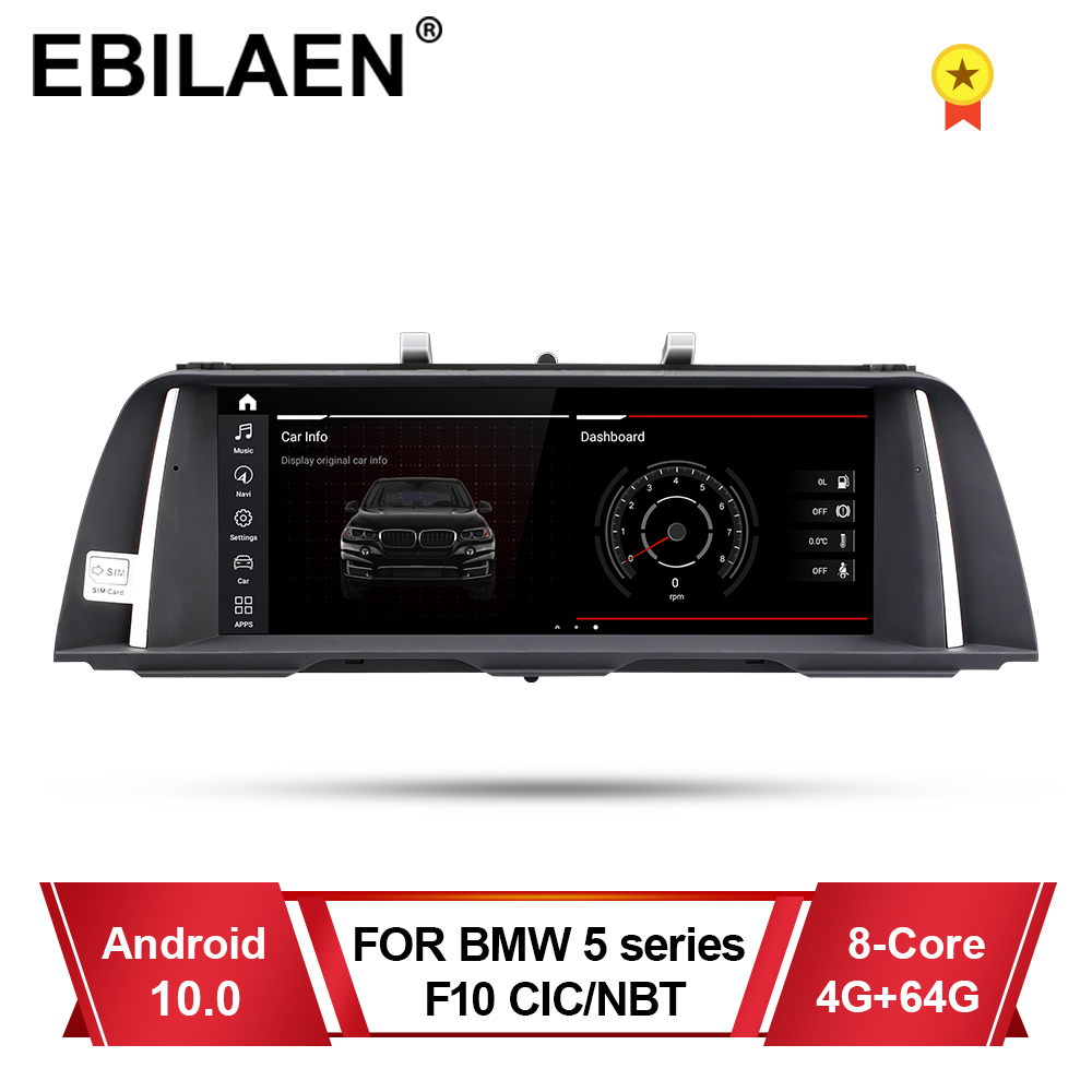 EBILAEN Android 10 Car DVD GPS Player For BMW 5 Series F10 F11  2011-2016  CIC NBT Auto Radio Multimedia Navigation 520i Stereo