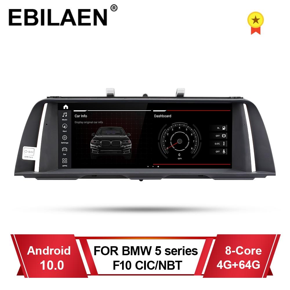 EBILAEN Android 10 автомобильный DVD GPS плеер для BMW 5 серии F10 F11 (2011-2016) CIC/NBT авто радио Мультимедиа Навигация 520i стерео
