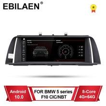 EBILAEN Android 10 samochodowy odtwarzacz DVD odtwarzacz GPS dla BMW serii 5 F10 F11 (2011-2016) CIC/NBT Radio samochodowe multimedialna nawigacja 520i Stereo