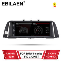 EBILAEN Android 10 coche reproductor DVD GPS para BMW serie 5 F10 F11 (2011-2016) CIC/NBT Auto Radio Multimedia navegación 520i ESTÉREO