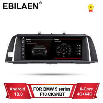 EBILAEN Android 10 Car DVD GPS Player For BMW 5 Series F10 F11 (2011-2016) CIC/NBT Auto Radio Multimedia Navigation 520i Stereo