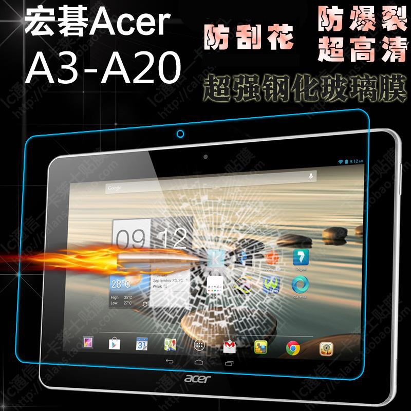 9H Tempered Glass Screen Protector Protective Film For Acer Iconia Tab 10 A3 A20 A3-A20 10.1
