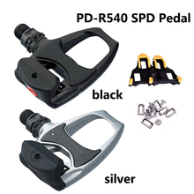NEW PD R540 Self Locking SPD Pedals Components Using for Bicycle Racing Road Bike Parts With SH11 Cleats inside