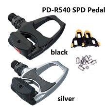 """חדש פ""""ד R540 עצמי נעילת SPD דוושות רכיבים באמצעות עבור אופניים מרוצי כביש אופני חלקי עם SH11 סוליות בתוך"""
