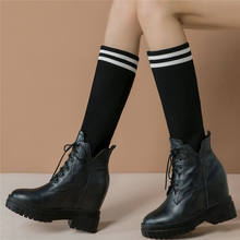 Туфли лодочки женские до середины икры модные вязаные кроссовки