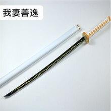 Kimetsu no Yaiba espada arma demonio asesino Agatsuma Zenitsu Cosplay espada 1:1 Anime Ninja cuchillo PU 104cm arma Prop