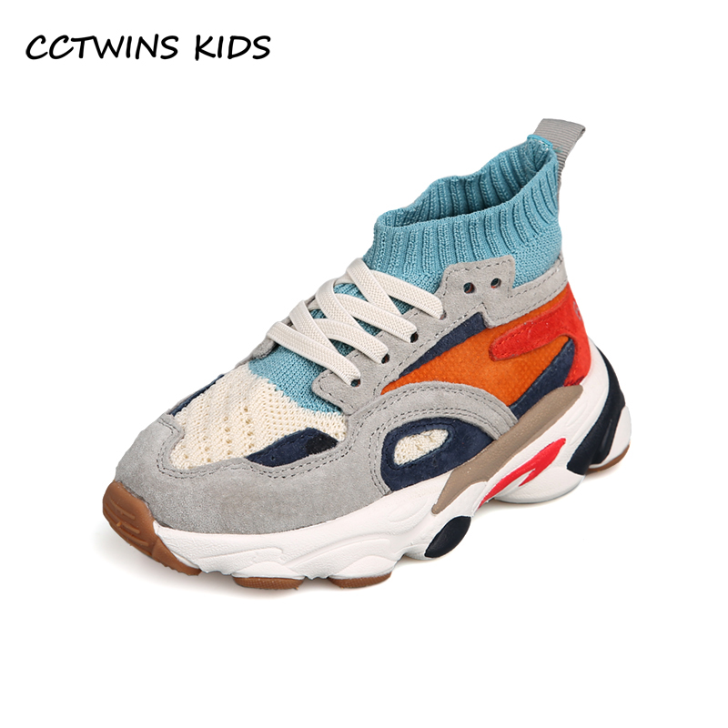 CCTWINS Kids Shoes 2020 Spring Baby Girls High Top Shoes Boys Brand Sport Sneakers Children Mesh Slip On Casual Trainers FH2729