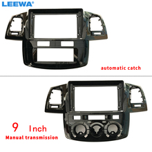 LEEWA Car Stereo 9 Inch Big Screen Fascia Frame Adapter For Toyota Hilux 2Din Dash Audio Fitting Panel Frame Kit #CA6579
