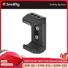 Support de petite plate forme pour banques dalimentation portables montage de pince à dégagement rapide pour chargeurs portables 53mm 87mm 2336