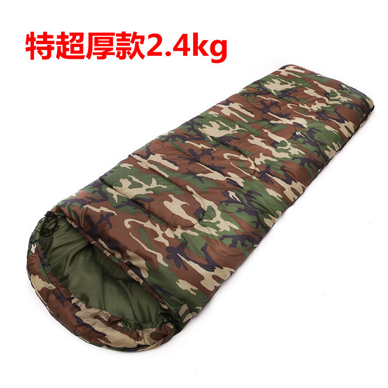 Outdoor Thick Warm Camouflage Sleeping Bag Mountain Climbing Camping Adult Dormitory Lunch Break Sleeping Bag All Seasons Four S