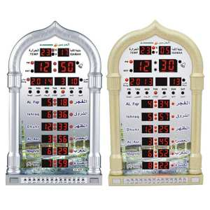 Digital Alarm Clock Home Decoration Gift Music Playing Table Wall Ramadan Islamic Led Automatic Muslim Prayer Azan Mosque Clock