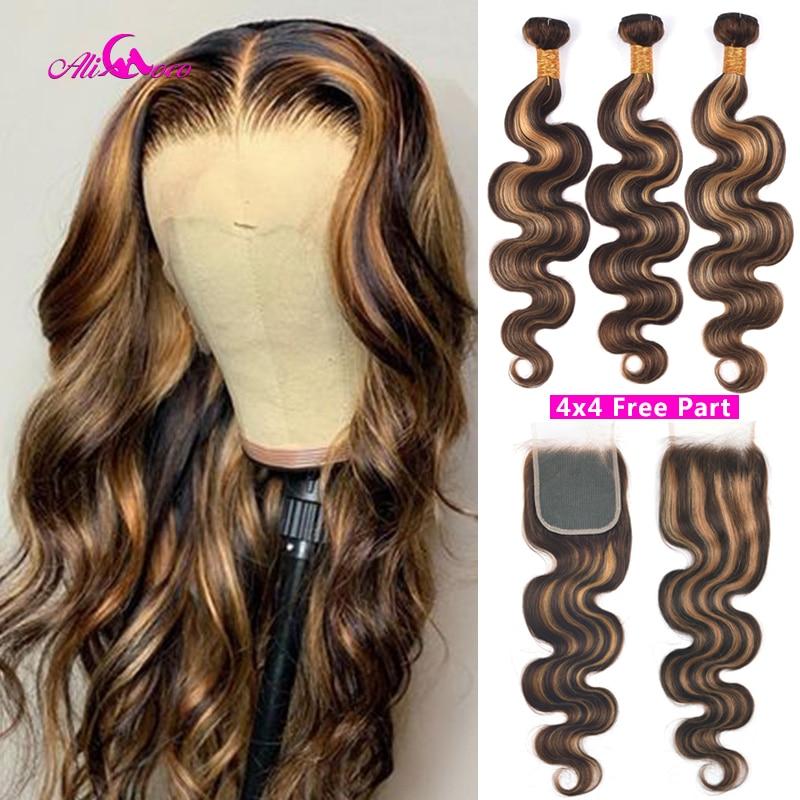 Ali coco destaque colorido cabelo ombre brasileiro pacotes com fechamento p4/30 pacotes de cabelo humano onda do corpo remy com fechamento
