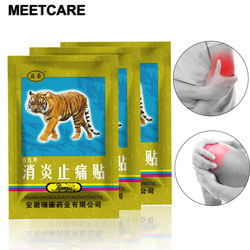 YH Brand 20 Pieces=5 Bags Hot Capsicum Plaster 7*10 CM Medical Pain Relief Patch Joint Arthritic Leg Pain Relieving