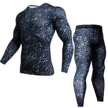 Мужская спортивная компрессионная футболка для бега комплект