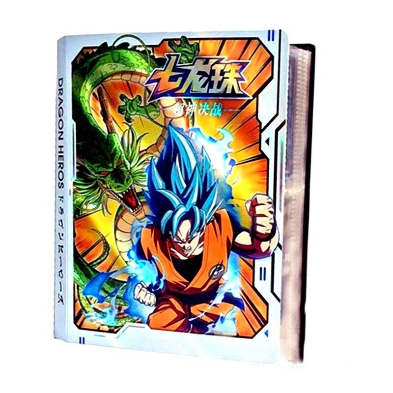 160 шт. Dragon Hero держатель Альбом игрушки коллекции на день рождения Детские Супер Saiya карты Альбом Топ загруженный список игрушки подарок для д...