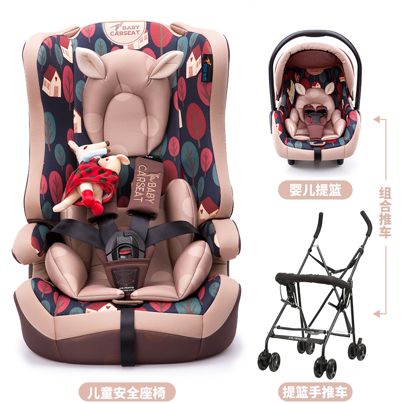Child Safety Seat Car With 9 Months- To 12-year-old Baby Baby Baby Lift Basket Bebekasi 513