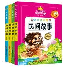 4 livros antigos contos de fadas chineses literatura infantil leitura fábula livro folclórico tradicional libros livres libro livro