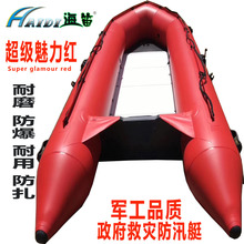 Hai Di Boat 0.9MM Ancheer 0.9 mm PVC Inflatable Boat 3.0 m*1.45 m 3-4 person Heavy-duty Sport Fishing Rescue Dinghy Boat Yacht T ancheer 4 person 3m fishing boat inflatable boat dinghy boat yacht pneumatic boat kayak a pair oars 1 foot pump repair patch