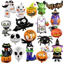New Halloween Aluminum Balloon Pumpkin Cat Witch Ghost Skull Bat Foil Balloon Halloween Party Decoration halloween cartoon doll pumpkin witch cat party ideal decoration for club bar shop home showcase bar table shelf holiday decor