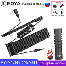 BOYA BY-M1 BY-M1DM BY-MM1 BY M1 Lavalier Microphone Camera Video Recorder for iPhone Smartphone Canon Nikon DSLR Zoom Camcorder цена в Москве и Питере