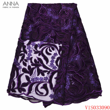 Anna purple african velvet lace fabric 2020 high quality embroidered 5 yards/pcs french sequins laces fabrics for garment sewing