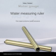 Pure copper explosion-proof water test ruler / water meter / special measurement for oil depot of gas station(China)