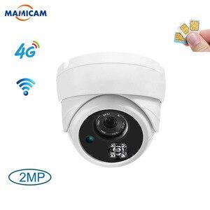 Full HD 1080P IP камера беспроводная GSM 3G 4G sim-карта ip-камера домашняя cctv камера ИК Ночное Видение P2P