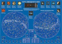 Star Mappa, bordo laminato