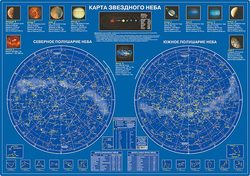 Stern Karte, laminiert bord