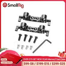 SmallRig DSLR Cámara Rig 15mm Rail Rod 15mm RailBlock para Video Follow Focus hombro Rig batería placa attach 2061