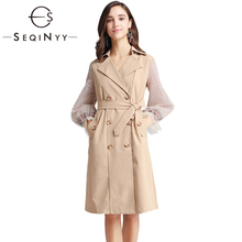 SEQINYY Khaki Trench Coat 2020 Spring Autumn New Fashion Design Women Heart Star Printed Cute Mesh Lantern Sleeve Elegant Top