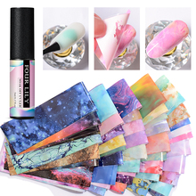 FOUR LILY Nail Foil Adhesive Glue Sticker Set Holographic Starry Sky Wraps Transfer Paper With