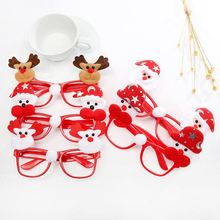 Christmas Decoration Glasses Frame Cute Children Gifts Festival