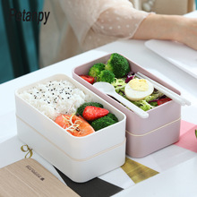 2 Layer Microwave Lunch Box Imitation wood Bento Kids Food Container Storage Portable School Picnic With Bag 1200ml