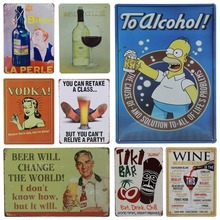 Get more info on the 30X20cm Ice Cold Beer Here Painting Art Poster Metal Tin Signs Bar Pub Club Home Decorative Retro Wall Stickers Wine Vodka H56