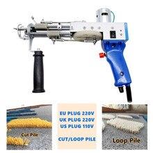 Pistola eléctrica para montar alfombras, herramientas eléctricas de flocado de tejido, bucle/corte de pila, máquinas de coser, enchufe UE, Reino Unido, EE. UU., nuevo envío directo