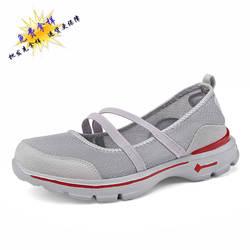 2018 г. Обувь для пожилых людей, легкая износостойкая обувь для прогулок среднего возраста А-линия, эластичная лента, для мамы, корзина, полые